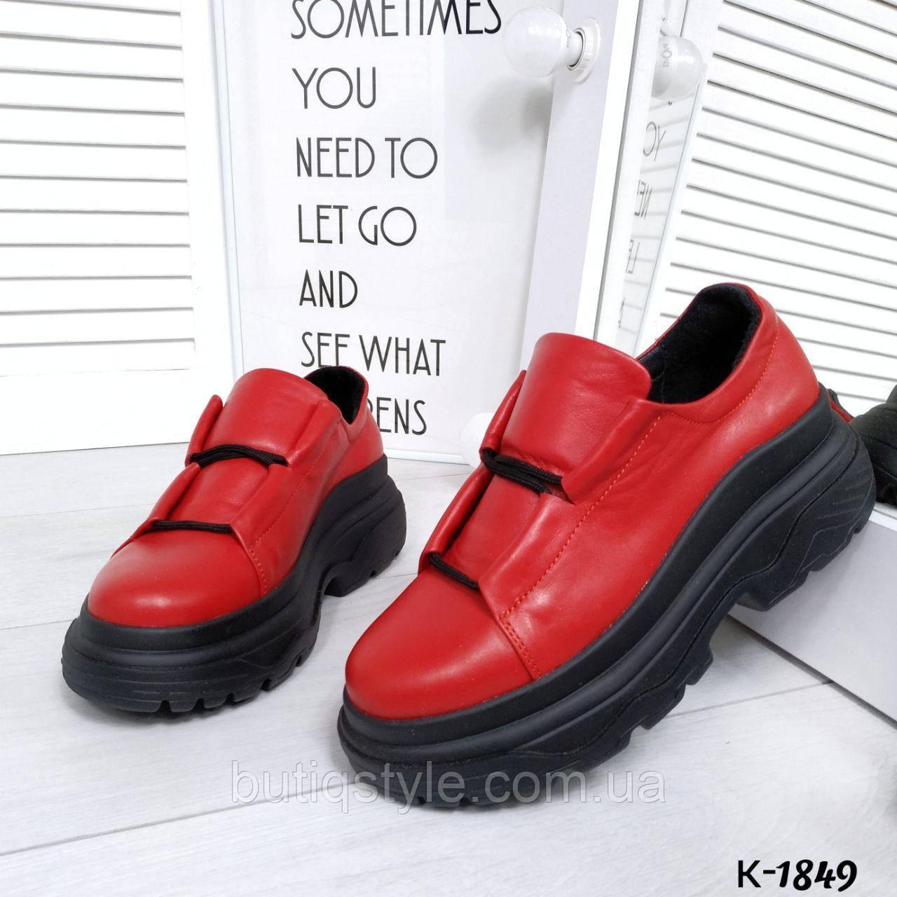 Крутые красные кроссовки натуральная кожа на черной платформе