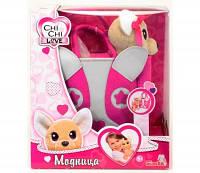 Детская Плюшевая Игрушка для Девочек Cобачка Чи Чи Лав Модница в розовой сумочке 20 см Chi Chi Love Simbo