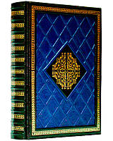 Подарочная книга «Антология мысли в афоризмах» в кожаном переплете. Составитель В. Шойхер