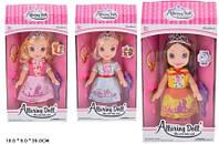 Кукла 32см XD10-2/3/5 принцесса 3в.кор.18*9*35 ш.к./72/(XD10-2/3/5)