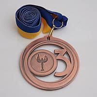 Медаль  МА085 бронза с лентой., фото 1