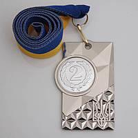 Медаль МА088 серебро с лентой., фото 1