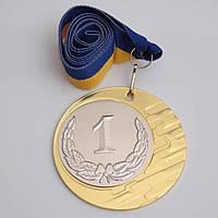 Медаль МА086 золото с лентой.