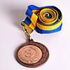 Медаль МА1135 Бронза с лентой