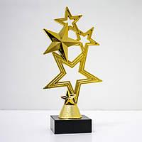 Статуетка Пять Звезд 16.5 см