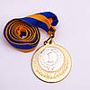 Медаль  МА1240 Золото с лентой.