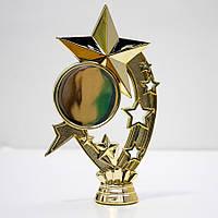 Фигурка  Звезда с жетоном 50мм.