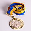 Медаль МА1135 Золото с лентой