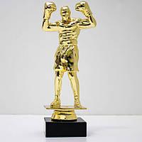 Статуетка  Бокс