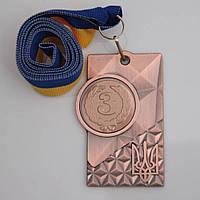 Медаль МА088 бронза с лентой., фото 1