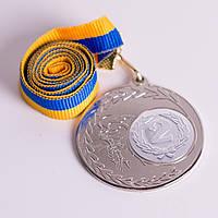 Медаль МА225 Серебро с лентой.