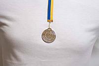 Медаль MA 0740 Серебро с лентой