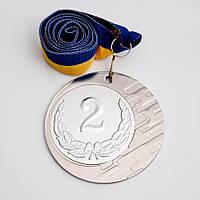 Медаль МА086 серебро с лентой.