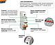 Автоматический выключатель Schneider Electric ВА63 1П+Ноль(C/4,5 кА), фото 3