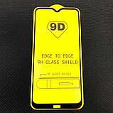 Защитное стекло 9D Xiaomi redmi 6 / 6A полная проклейка 9H захисне скло ксиоми, фото 2