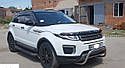 Кенгурятник без гриля (захист переднього бампера) Land Rover Range Rover Evoque 2015+, фото 3