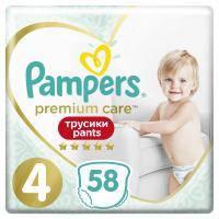Подгузник Pampers Premium Care Pants Maxi Размер 4 (9-15 кг), 58 шт (8001090759993)