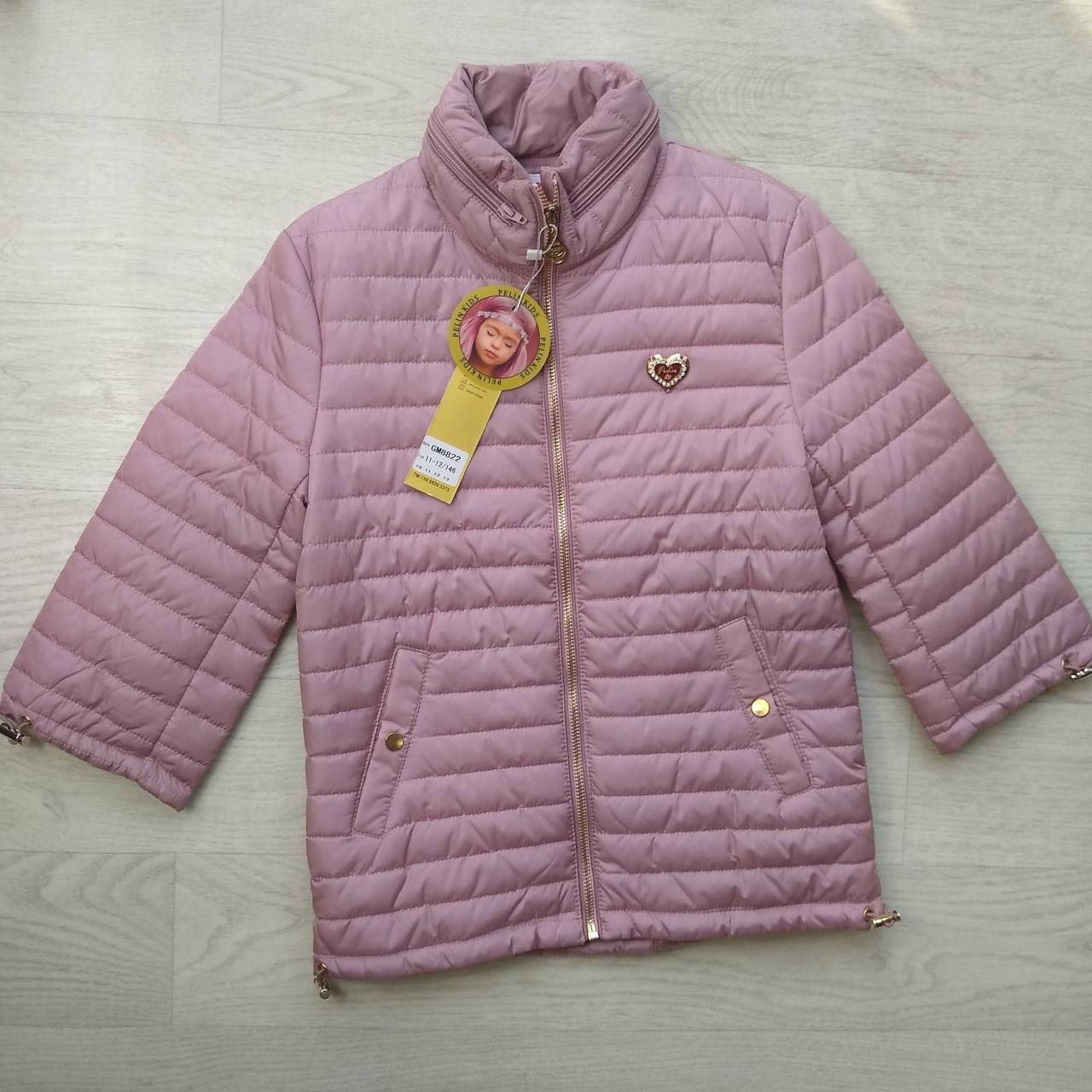 Куртка для девочки р. 146