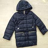 Демісезонна куртка для дівчинки р. 128, 134, 152, фото 2