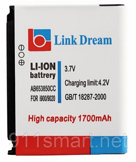 Усиленный  аккумулятор Nexus S i9020 / T939 / i8000 i900 / M900