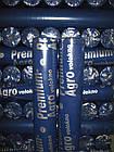 Агроволокно 3,2*50м Р-50 чорно-біле Premium-Agro, фото 2