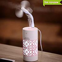 Увлажнитель воздуха LUCKY CUP Розовый | Ночник- Очиститель воздуха с подсветкой и вентилятором