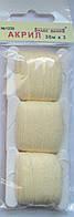 Акриловая нить для вышивки 1230. Цвет ванильный