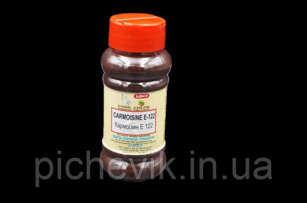 Краситель для красный  Кармоизин-Carmoisine (Е-122)  (Индия) ТМ «AJANTA».Вес: 100 гр