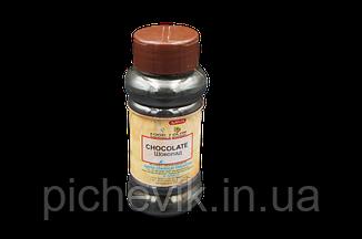 Пищевой краситель Коричневый Шоколад-Chocolate brown (Е-155) (Индия) ТМ «AJANTA».Вес: 100 гр