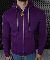 Худи на замок мужской- Фиолетовый/ Есть 7 цветов