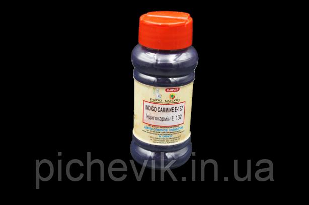 Краситель синий: Индигокармин-Indigocarmine (Е-132) (Индия) ТМ «AJANTA».Вес: 100 гр