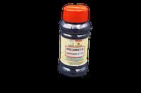 Краситель ,цена 150 ,цвет - синий Индигокармин-Indigocarmine (Е-132) (Индия) ТМ «AJANTA».Вес: 100 гр