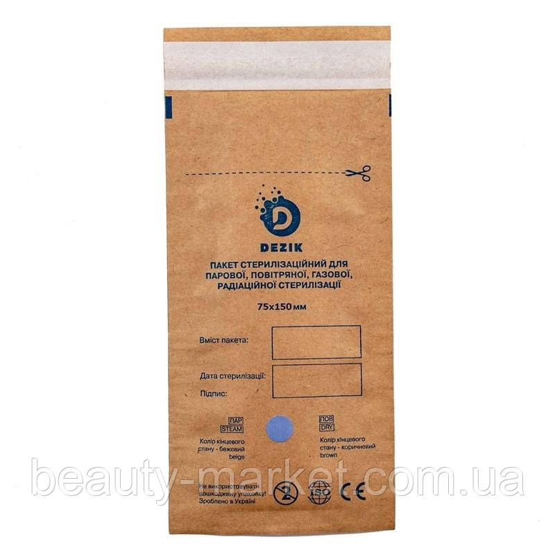 Набор крафт пакетов, коричневые 75*150 мм