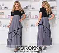 Женское летнее платье сарафан  48-50 52-54 56-58 60-62