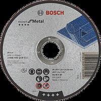 Отрезной круг Expert по металлу 125 x 1.6мм, прямой