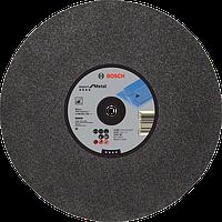 Отрезной круг Expert по металлу 355 x 2.8 x 25.4мм, прямой