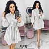 Сукня жіноча в смужку з об'ємними рукавами (3 кольори) ЕФ/-518 - Білий