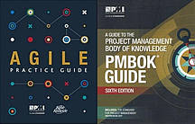Agile Practice Guide + A Guide to the Project Management Body of Knowledge (PMBOK® Guide)–Sixth Edition (Комплект из двух книг)