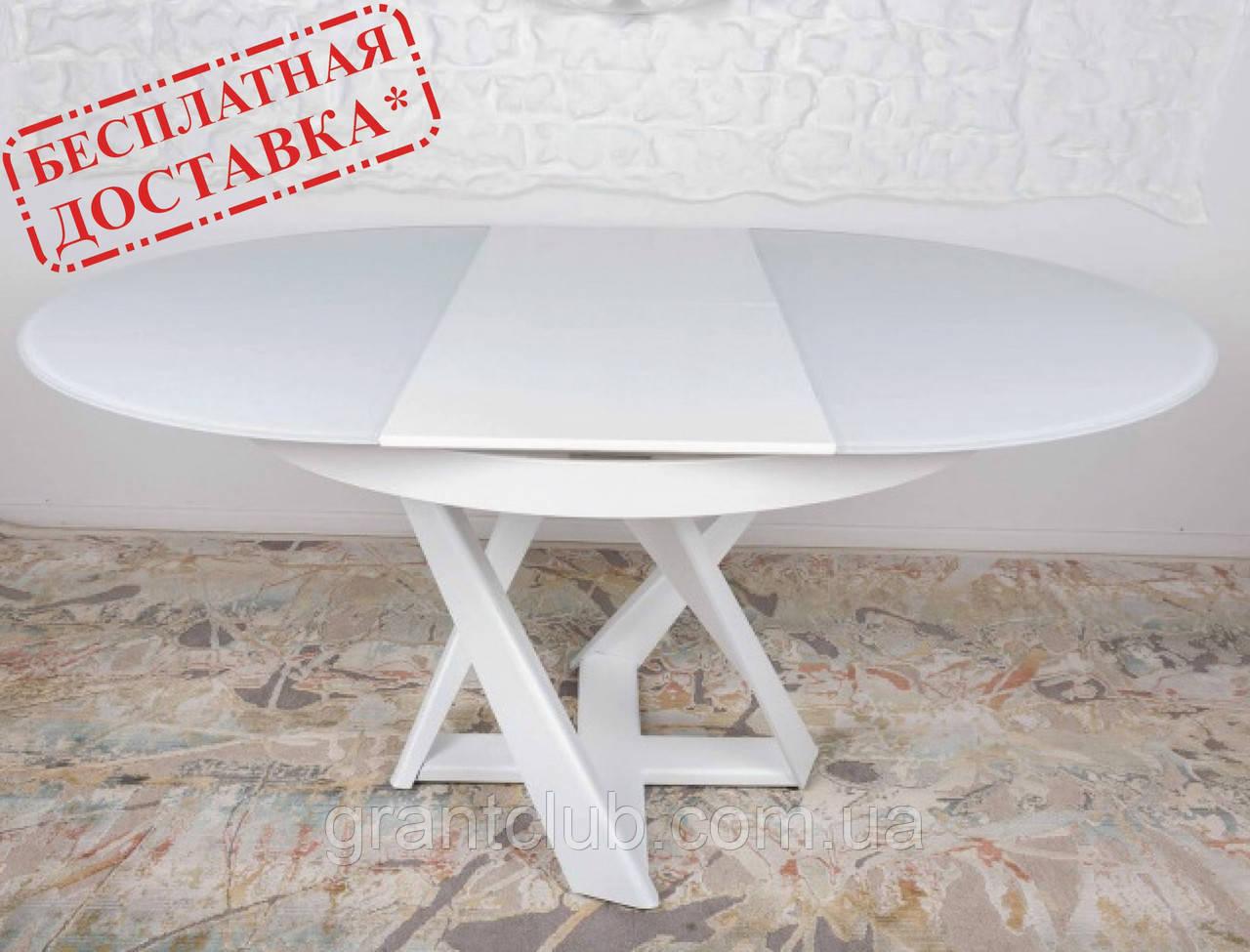 Обеденный стол EDINBURH 110/155 см белый матовое стекло Nicolas (бесплатная адресная доставка)
