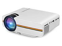 Мини проектор YG400 портативный  Белый