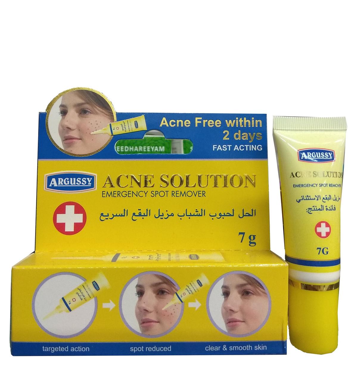 Крем от акне   Argussy Acne Solution 7 грамм.