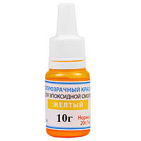 Светопрозрачный жидкий краситель ТМ Просто и Легко 10 г желтый SKL12-223264