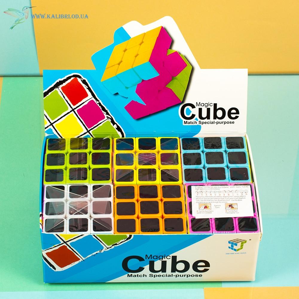 Кубик Рубіка Сube