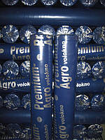 Агроволокно Premium-Agro P-50 чёрное (1,6м*100м)