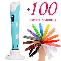 3D-ручка 3D Pen на подставке LCD-дисплей 100 метров пластика Blue (PEN-2-3968-100)