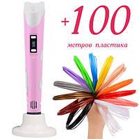 3D-ручка 3D Pen на подставке LCD-дисплей 100 метров пластика Pink (PEN-2-3968-100)