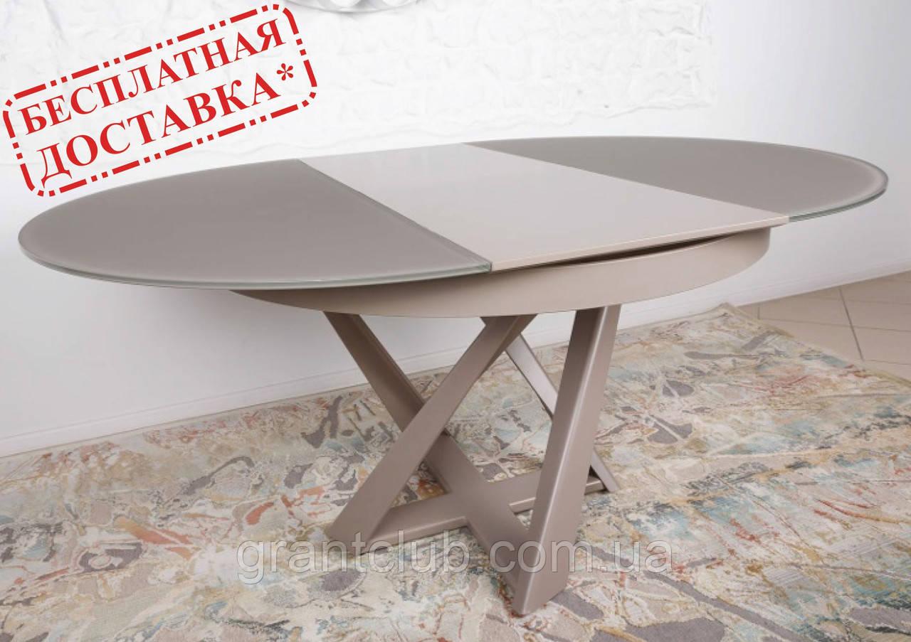 Обеденный круглый стол EDINBUR (Эдинбург) 110/155 мокко Nicolas (бесплатная адресная доставка)