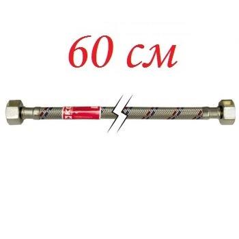 """Шланг соединительный Fado, Koer 1/2""""В-1/2""""В, длина 60 см"""