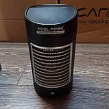 Випарний охолоджувач Ideaworks Kool-Down, 17,5 x 15,5 x 29,5 см, фото 2