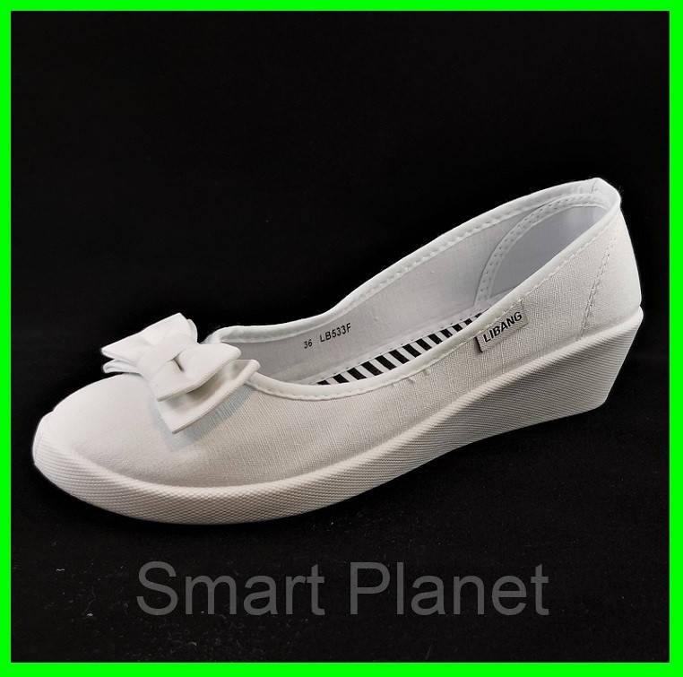 Женские Мокасины Белые Балетки Туфли на Танкетке (размеры: 37)
